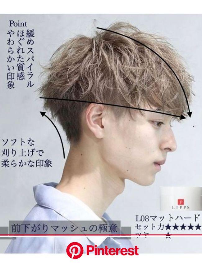 ラティスマッシュ:L042159732 リップス 渋谷(LIPPS)のヘアカタログ ホットペッパービューティー   男の髪, 前下がりマッシュ, メンズパーマ ショート
