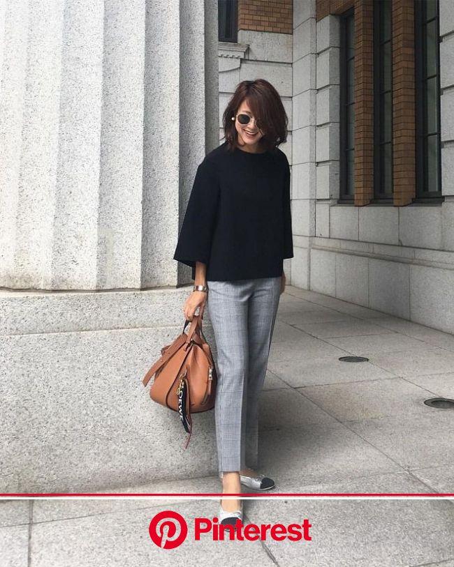 Estilo minimalista en ropa y complementos   Estilo Ennia   ファッションスタイル, カジュアルなオフィスファッション, ファッショナブルな服