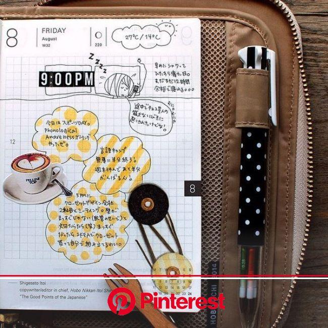 アナログな手書き手帳がいいの♡話題の「バレットジャーナル」って? | 手帳術, バレットジャーナル, 手帳