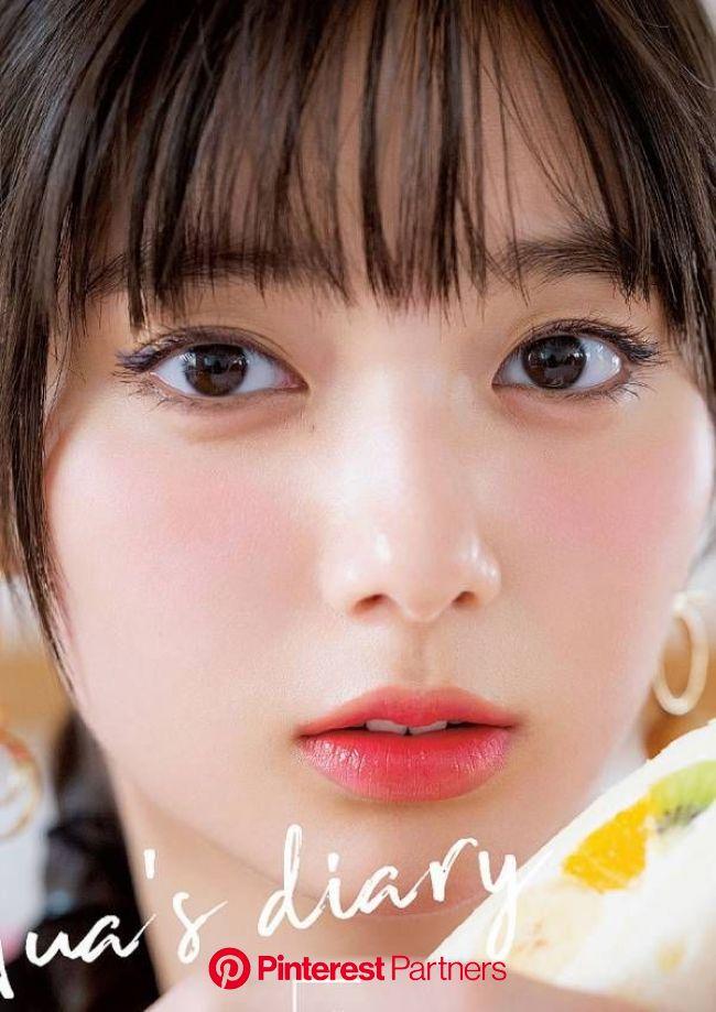 新川優愛 | Girls in love, Prity girl, Woman face