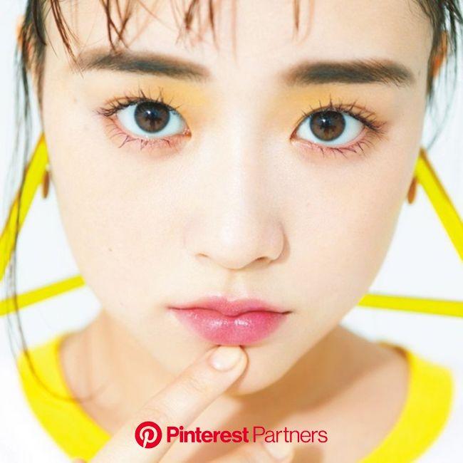 今まで見たことない表情がいっぱい!大原櫻子はじめての「イエローメイク」♡|NET ViVi|講談社『ViVi』オフィシャルサイト | Eye makeup, Makeup, Makeup inspiration