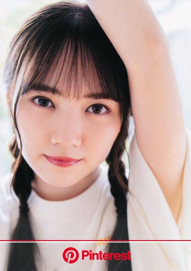 乃木坂46画像bot on Twitter in 2021 | Japanese girl, School girl outfit, Twitter