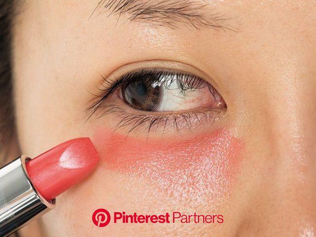 コンシーラーの使い方まとめ|シミ、くまをキレイにカバー!基本の使い方やテクニックをご紹介! | Make beauty, Beauty makeup, Eye makeup