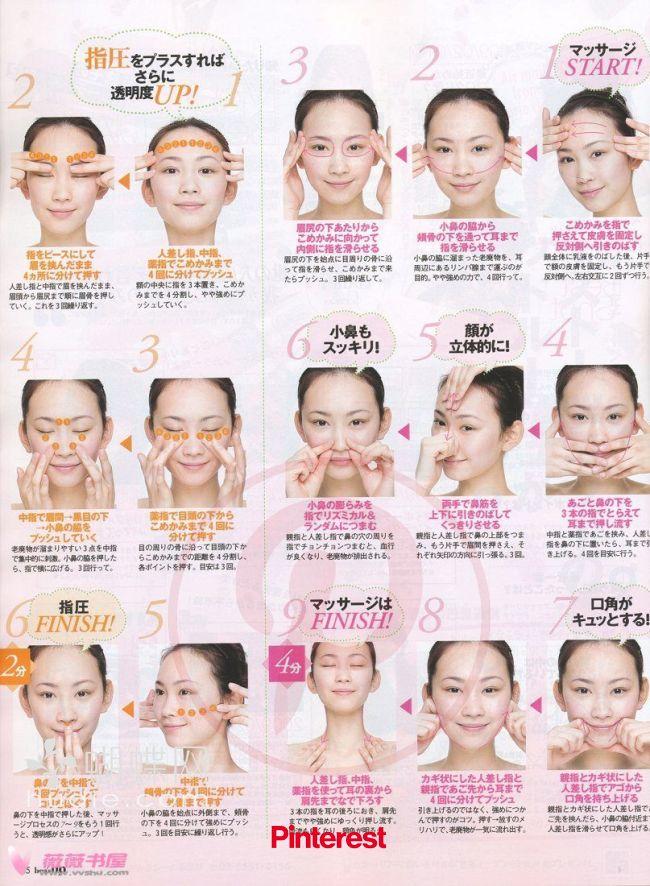 Facial Massage for Girls | Masaje facial