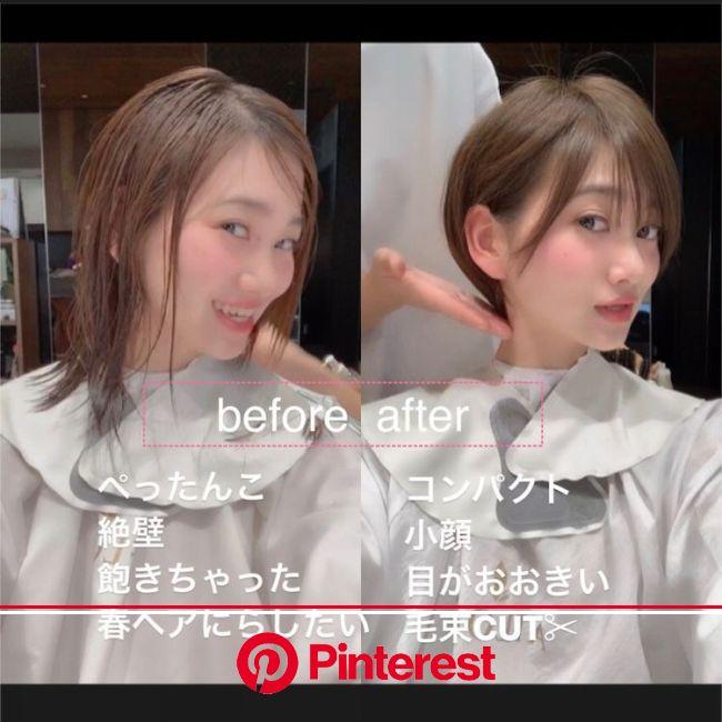 ショートの神様   アジア風ヘアカット, 短い髪のためのヘアスタイル, アジア人 ショートヘア