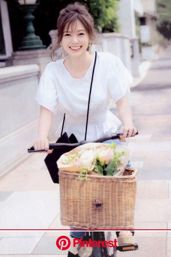 #白石麻衣  #MaiShiraishi #乃木坂46   白石麻衣, ティーンファッション, 自転車
