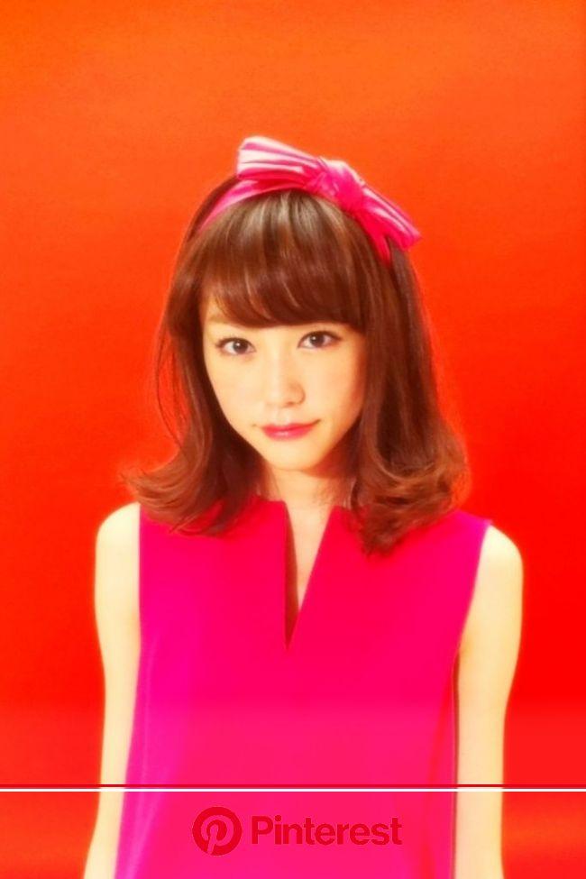 Mirei Kiritani | アジア系モデル, 日本の女の子, 桐谷美玲