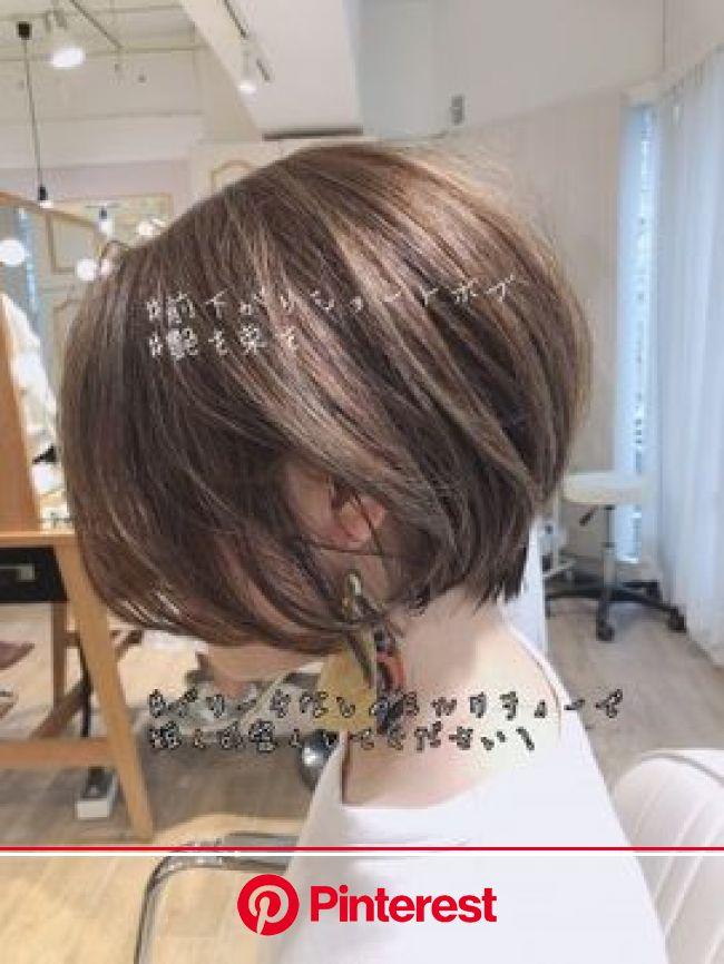 【neolive 横浜】大人可愛い小顔前下がりワンサイドショート/Neolive CiroL. 横浜西口店をご紹介。2019年秋の最新ヘアスタイルを300万点以上掲載!ミディアム、ショート、ボブなど豊富な条件でヘアスタイル・髪型・アレンジをチェック。 | ショートのヘアスタイル, ヘアスタイル, シ