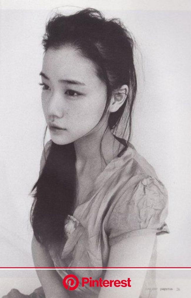 Aoi Yu (fan page)   Japanese beauty, Portrait, Beauty