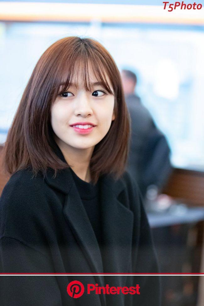 181124 HND 입국 #izone #yujin | Rambut warna warni, Model rambut sedang, Gaya rambut pendek