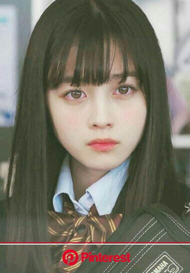 NARUTO SOSMED in 2020 | Beauty portrait, Beauty girl, Ulzzang girl