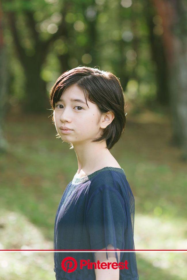 桜田ひより - 洋服編 - 少女記録 | 桜田, 少女, ヘアースタイル