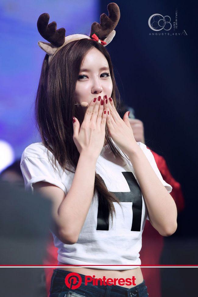 FY! T-ARA | Nữ thần, Kpop, Fans