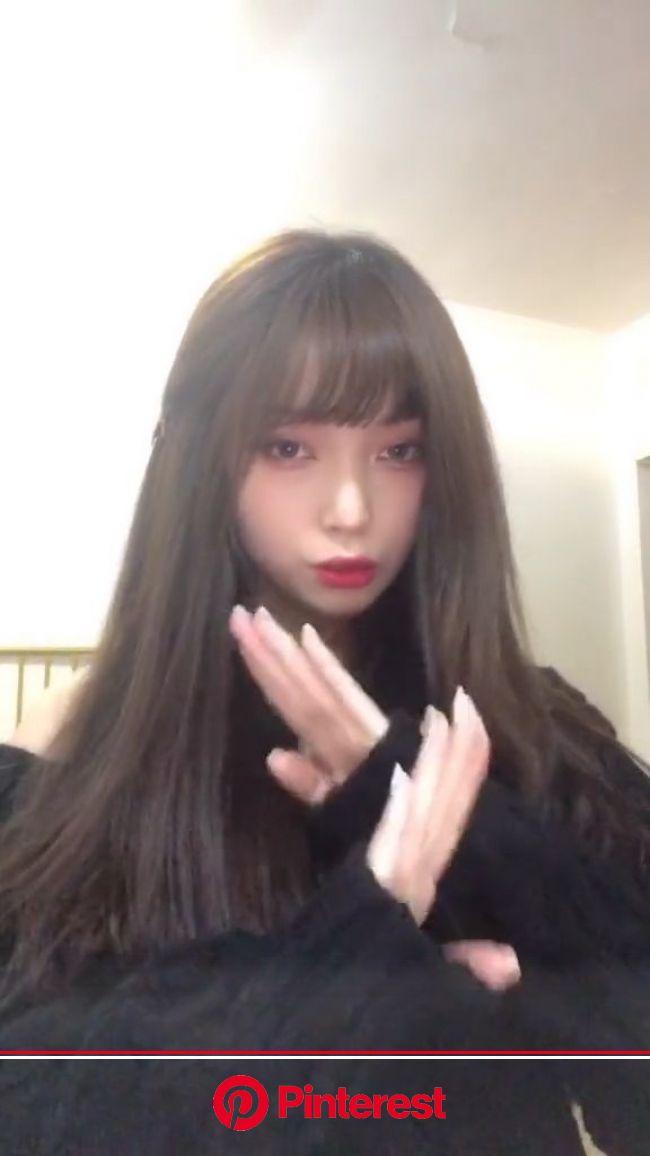 Miumiu girl [Vídeo] em 2020   Menina coreana, Coreana fofa, Menina magra
