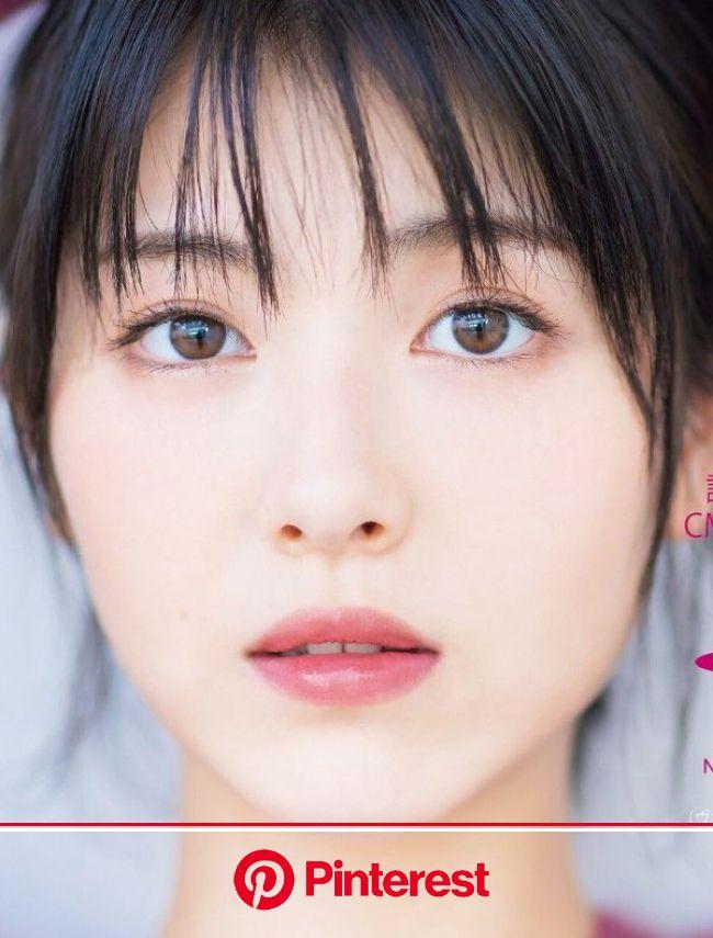 浜辺美波【2020】 | 女優, 芸能人, モデル