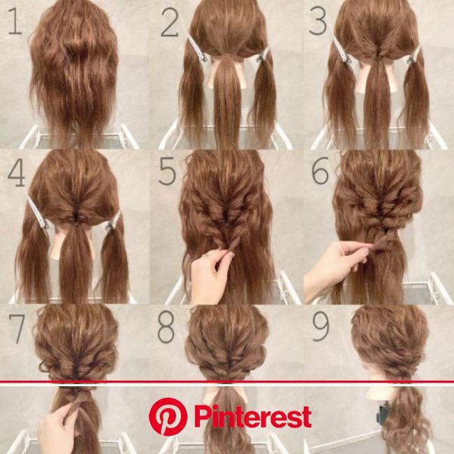 ぶきっちょさんにはこのアレンジ!三つ編みより簡単⁈ロープ編みのヘアスタイル - Yahoo! BEAUTY | レディース パーマヘア, クールなヘアスタイル, ヘアスタイリングの基本