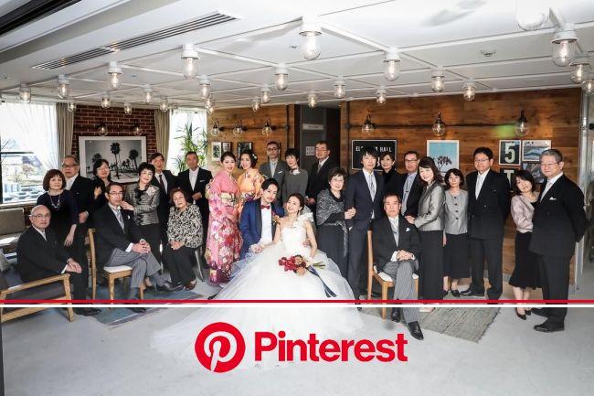 親族写真をもっと楽しくHAPPYに♡マネしたいポーズ10選 | 結婚式準備はウェディングニュース【2020】 | 結婚式 フォト, 結婚式 写真, ウェディング