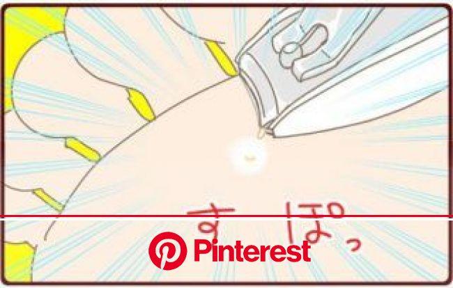 「浮き指」が腰痛・膝痛・肩こりの原因に!簡単に治せる方法をご紹介 | 腰痛, 肩こり, 健康