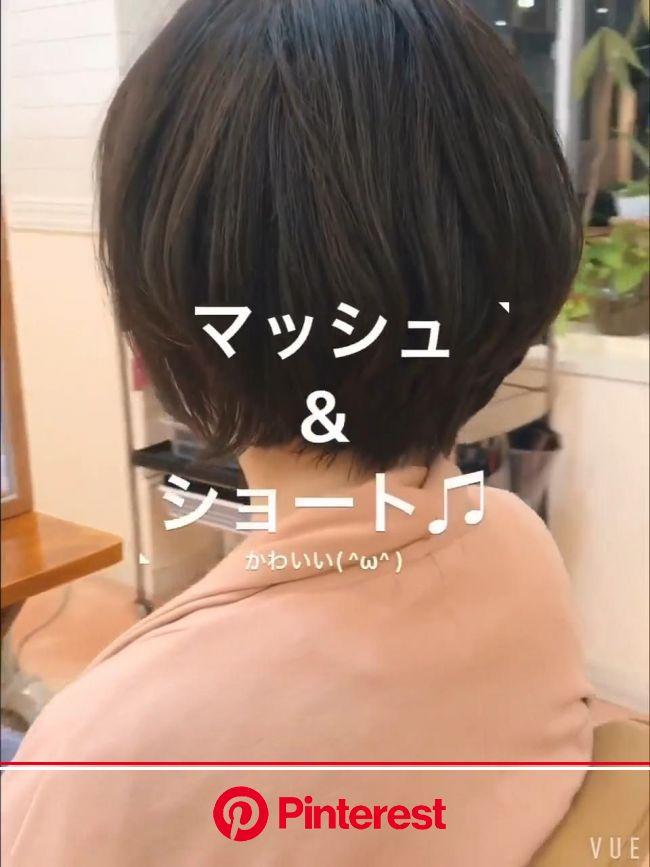 「【バッサリカット】伸びてしまった髪をマッシュショートに変身させる!」[動画]【2020】   ミディアムロングヘア, ショートのヘアスタイル, 前髪ありヘア