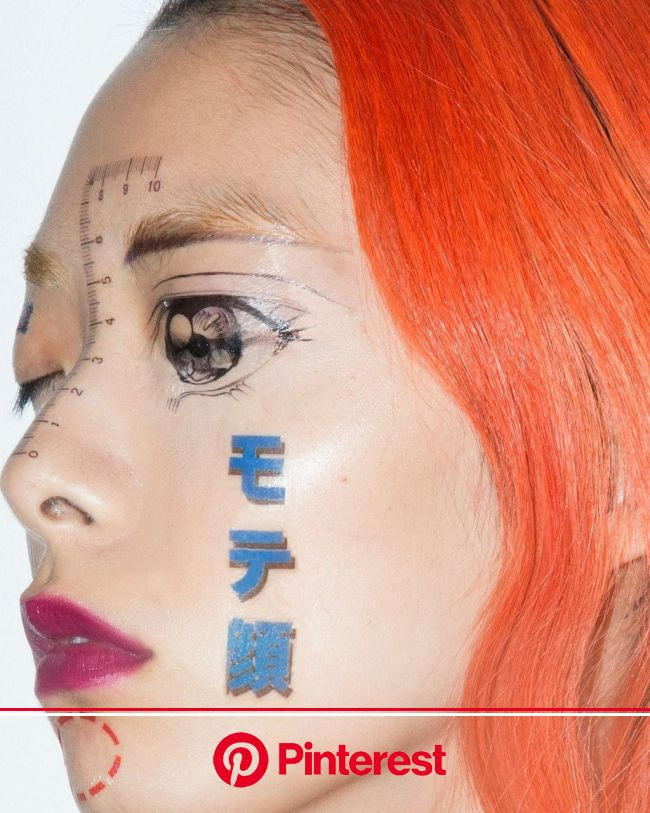 Image about rina sawayama in random by knsc on We Heart It | Beauty collaborations, Asian beauty, Makeup