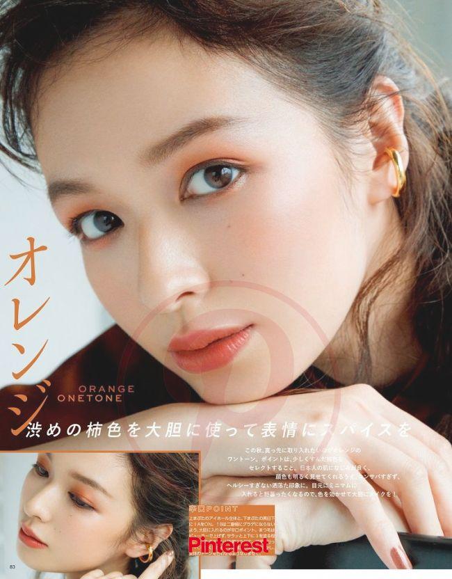 2018年8月22日発売号 MAQUIA試し読み in 2020 | Makeup, Face, Beauty