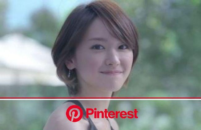 韓国人「白田久子という歴代最高のミス・ジャパン | Beautiful japanese girl, Hair tutorial, Short wavy hair
