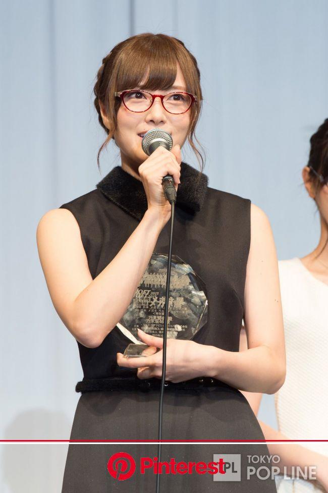 乃木坂46が「今後、メガネをかけて活躍してほしい人」に 白石・西野ら喜び | 白石麻衣, 乃木坂, めがね ファッション