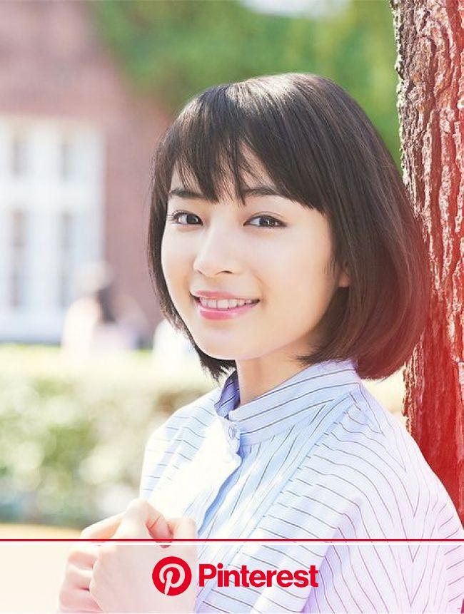 Hirose Suzu (広瀬すず) 1998-, Japanese Actress, 広瀬アリス(姉) | 広瀬すず 写真集, 広瀬 すず 画像, 広瀬すず 可愛い