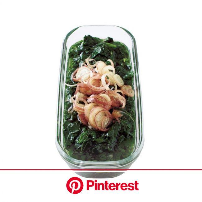 【注目】これを食べれば「ヤセ菌」が増えます! | ダイエット 食べ物