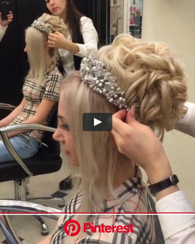 @zinaidaatakyan | Long hair wedding styles, Braided hairstyles, Hair styles