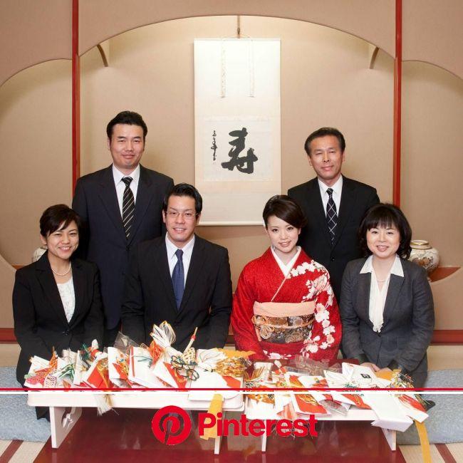 ぐるなび - 日本料理 渡風亭 メニュー:結納・お顔合せ | 結納 写真, ウェディング, ウエディング写真