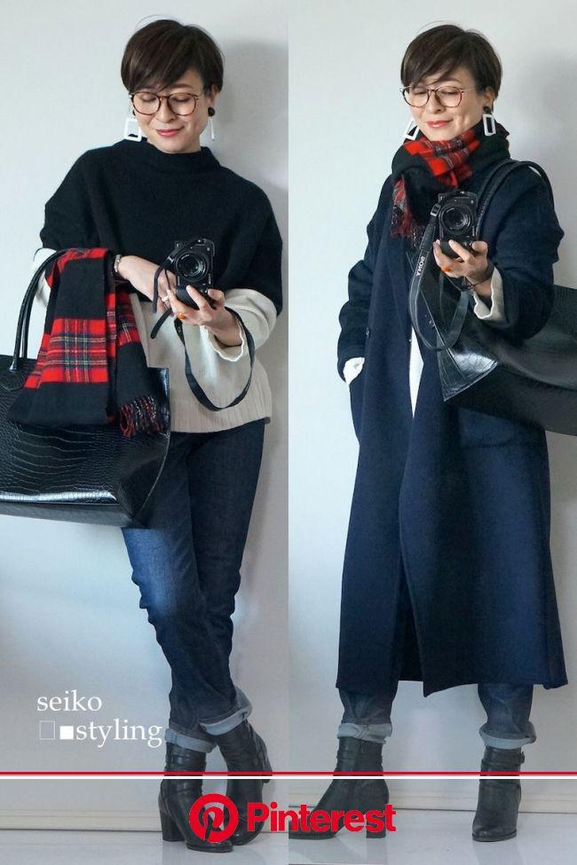自分に合うスタイリストを見つける方法(画像あり) | 秋冬 ファッション 50代, 50歳ファッション, カジュアルシックなスタイル