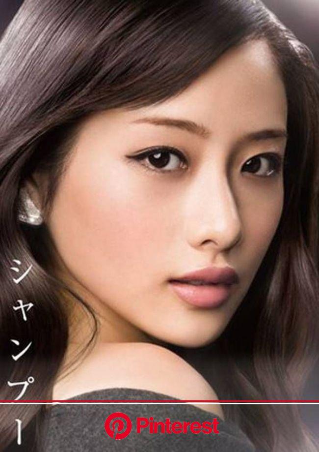 石原さとみ : 顔アップ特集 [綺麗な女優・アイドル・モデル、芸能人の顔アップ画像研究所(顔面アップ同好会~顔好きによる顔好きのための好きサイト)] | ジャパニーズビューティー, 顔, 美しい目