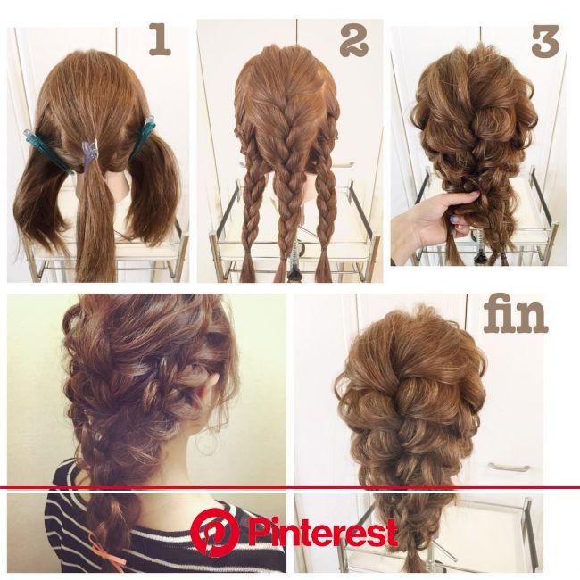 #hairarrenge * 簡単ダウンスタイル #アレンジ解説 * ①3つにブロッキングします * ②すべて編みこみから三つ編みにします * ③髪を所々引き出し3本の三つ編みをさらに三つ編みします *… | レディース パーマヘア, 美しいヘアスタイル, ヘアスタイリング