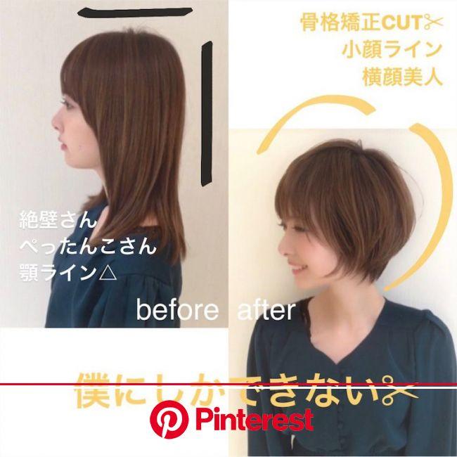 Spring short ショートヘア   ヘアスタイル, ショートヘア, ショートカット 髪型