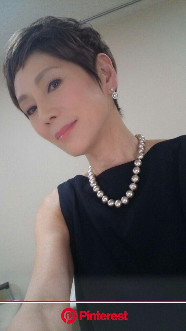 ハンゲキ今夜放送です。の画像 | 秋野暢子オフィシャルブログ「ウイニングラン」Powered by Am…(画像あり) | おしゃれ ショート, 短い髪のためのヘアスタイル, モダン ショートヘア