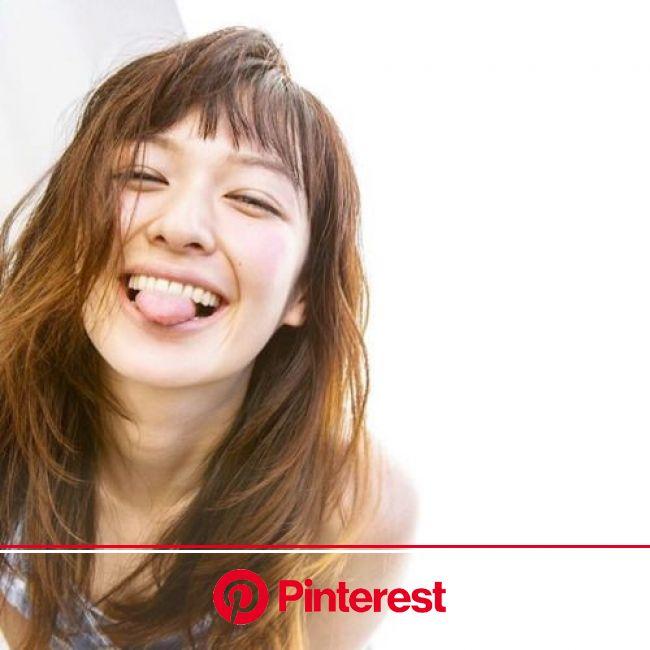 untitled | Beautiful girl face, Asian beauty, Japanese beauty