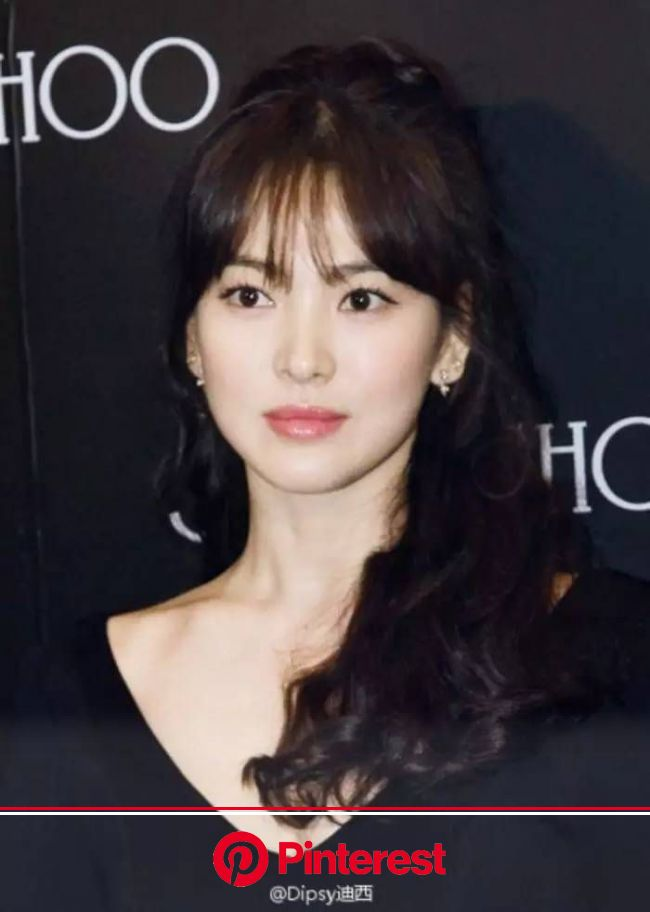 Pin by y oh on 宋慧喬 | Song hye kyo, Wedding makeup, Song hye kyo style