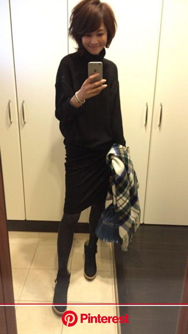 今日の私【2020】   スタイル, ファッション, カジュアルシックなスタイル