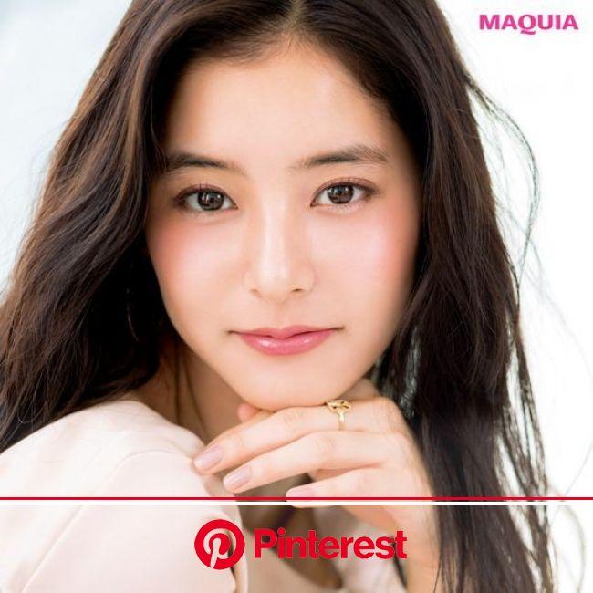 シンプルな顔立ちに色気を宿す「大人めピンクシャドウ」のメイク法 | アジアの女性, あらきゆうこ, 新木優子