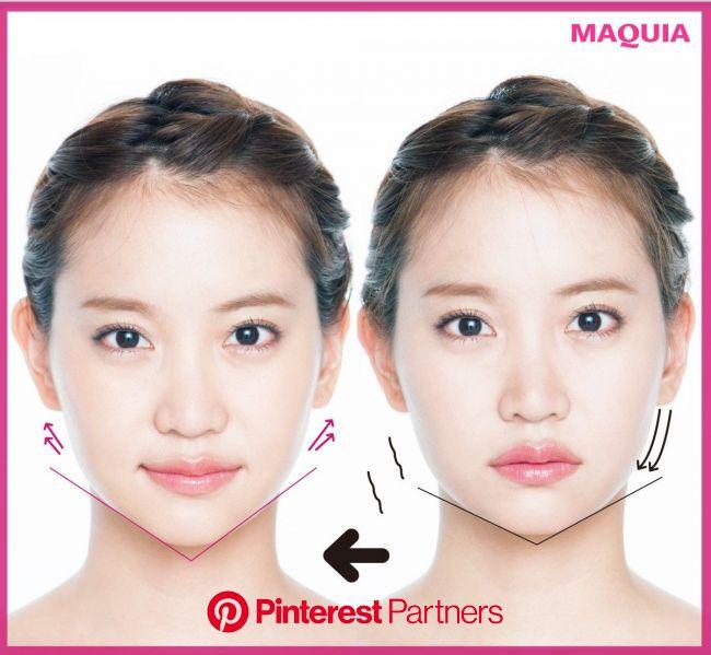 「美人との差は顔の下半分のバランス」自分の顔タイプを知って、整形級の美顔術!   Beauty clinic, Face yoga, Facial massage