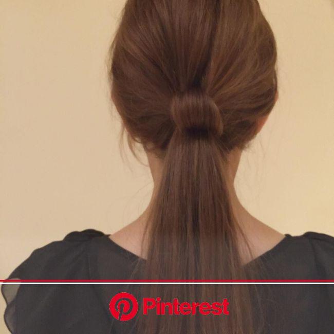 ヘアピンなし!なのに崩れない♡「ゴム隠し」の超簡単なやり方を解説 | ヘアスタイル ロング, ヘアスタイリングの基本, 簡単 まとめ髪