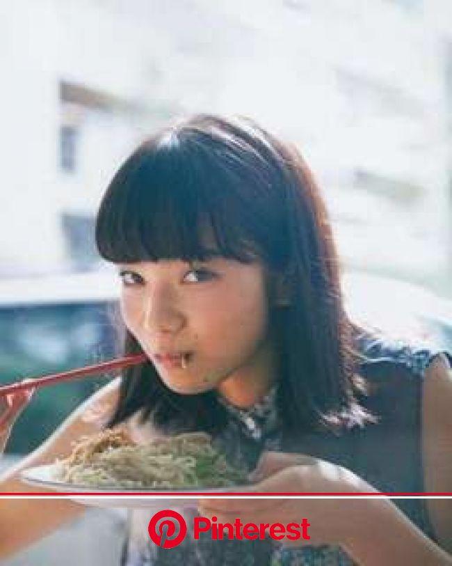 ถ่ายพร้อมอาหาร | 小松菜奈, ポートレイト写真, ポートレイト