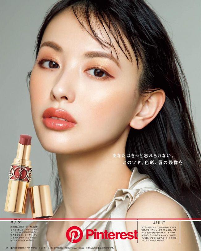 ボード「化粧品広告」のピン
