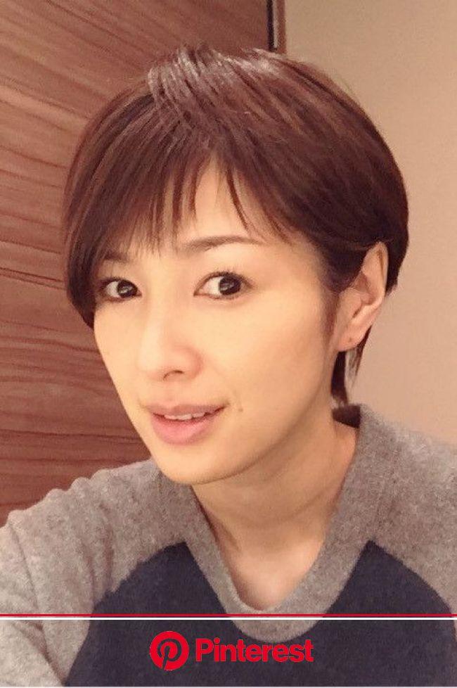 ✨ | 吉瀬美智子 髪型, ショートボブのヘアカット, 吉瀬美智子