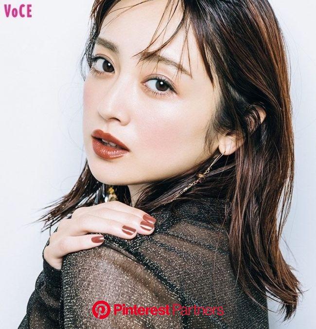 【安達祐実】奇跡の38歳。VOCE独占インタビュー公開!(VOCE) | Beauty women, Makeup looks, Beauty