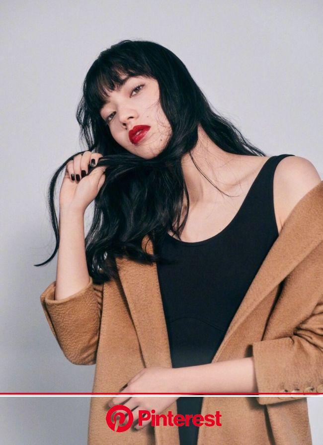 Pin by Jasmine Leung on Nana Komatsu | Nana komatsu fashion, Japanese beauty, Komatsu nana