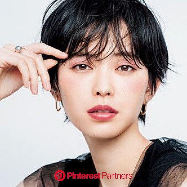 【VOCE10月号 Topics1】美人度を上げる「ピンクのアイメイク」という選択 in 2020 | Short hair styles, Hair styles, Girl short hair