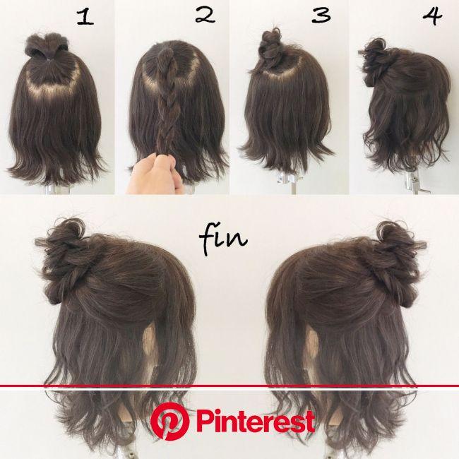 【結婚式の髪型】ボブはセルフでハーフアップアレンジに挑戦!|【HAIR】 | ヘアスタイリング, 簡単ヘア, ヘアアレンジ