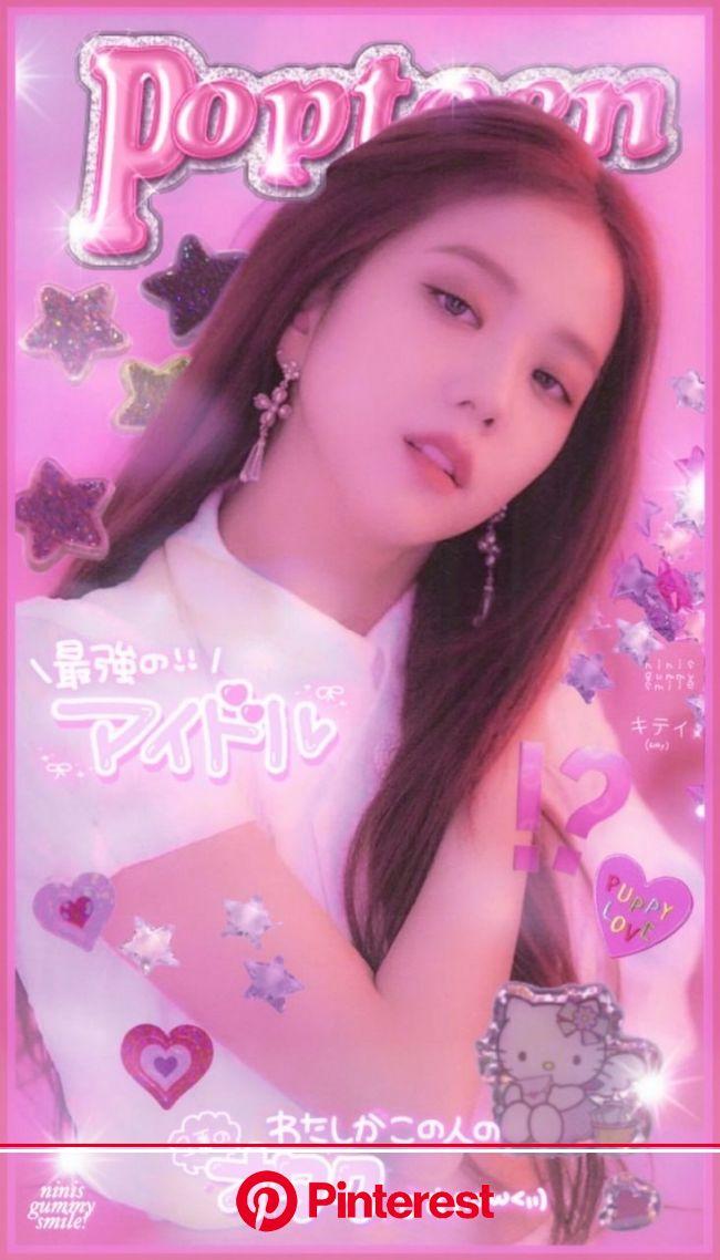 gambar ditemukan oleh ً. Temukan (dan simpan!) gambar dan videomu di We Heart It | Blackpink poster, Pop posters, Kpop posters